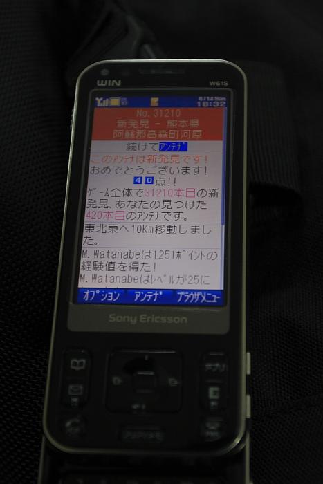 e0135098_137581.jpg