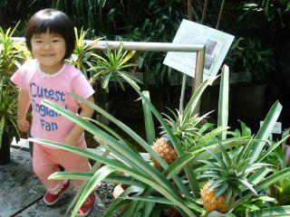 マコと植物公園に行ってきたよ!_e0166301_0113475.jpg