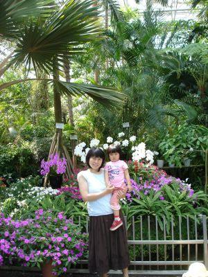 マコと植物公園に行ってきたよ!_e0166301_0161097.jpg
