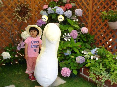 マコと植物公園に行ってきたよ!_e0166301_09466.jpg