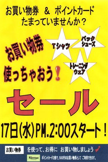 b0118202_2102174.jpg