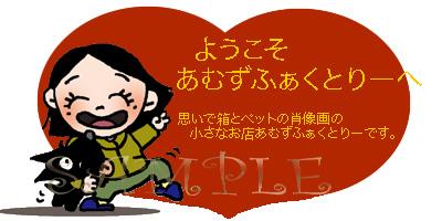 c0171802_22352727.jpg