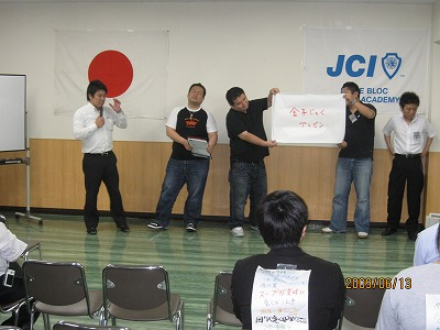 いわてJAYCEEアカデミー第4講座 報告_e0075103_0525059.jpg