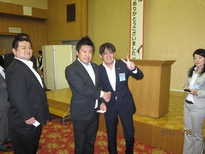 いわてJAYCEEアカデミー第4講座 報告_e0075103_151216.jpg