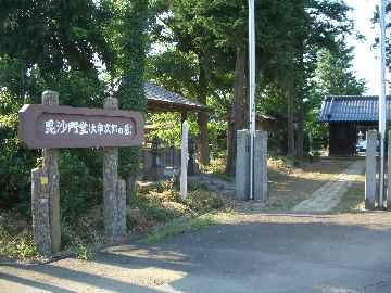 大串次郎館 : そこに城があるか...