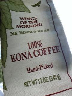 コーヒー_c0060412_141171.jpg