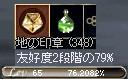 f0178315_0583530.jpg