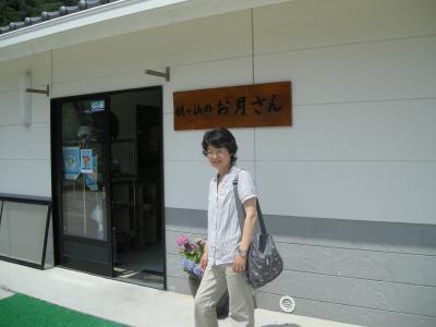 胎毛筆工場見学・日帰り親睦旅行_e0036217_23312665.jpg