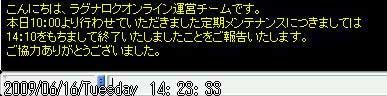 d0079026_1533997.jpg