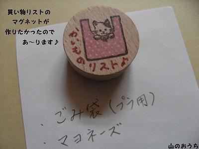 f0085327_1593051.jpg