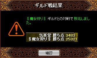 f0152131_52234.jpg