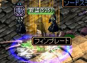 f0152131_5292973.jpg