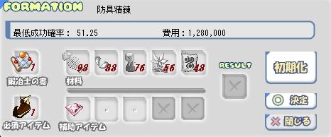 c0051934_0495447.jpg