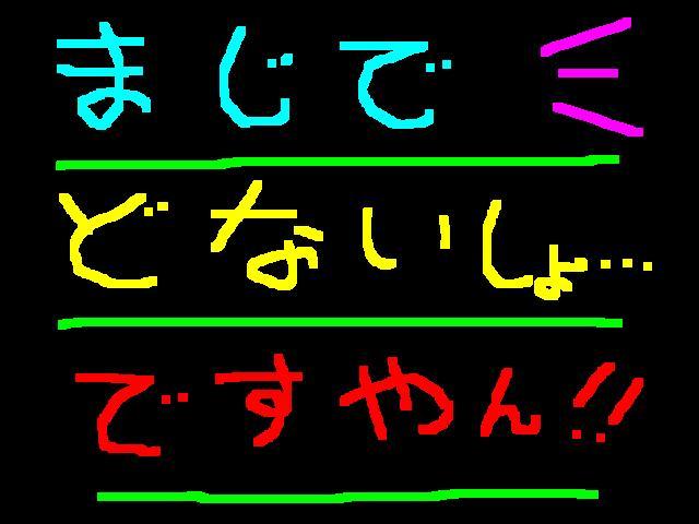 f0056935_2065083.jpg