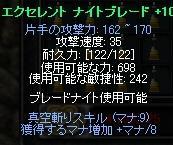 b0184437_2475951.jpg