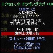 b0184437_2515199.jpg