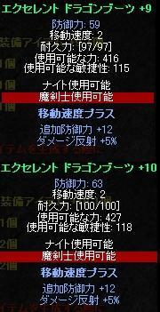 b0184437_2593210.jpg