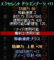 b0184437_344169.jpg