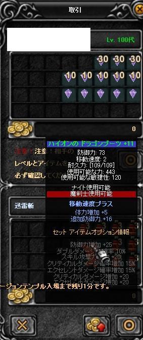 b0184437_37311.jpg