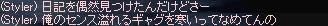 d0122341_104450.jpg