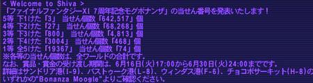 b0003550_1942285.jpg