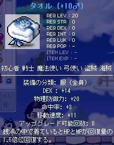 d0083651_12104399.jpg