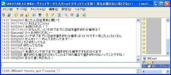 d0044652_1512837.jpg