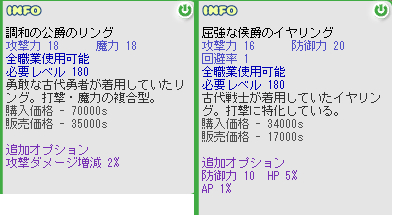 d0076057_20122533.jpg