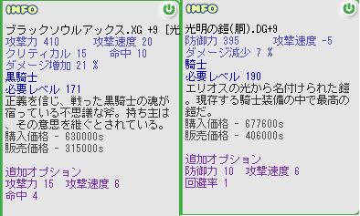 d0076057_20161866.jpg