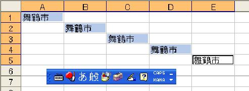 b0186959_17143445.jpg