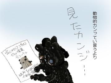b0104065_0501018.jpg