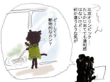 b0104065_050198.jpg