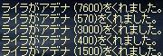 a0014666_21473173.jpg