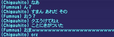 a0025776_20452945.jpg