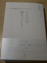f0143885_15244944.jpg