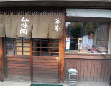帰国最後の日は東京で。_c0180686_10134957.jpg