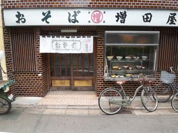 帰国最後の日は東京で。_c0180686_10172873.jpg