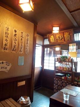 帰国最後の日は東京で。_c0180686_105214.jpg