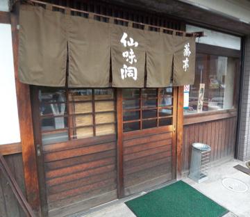 帰国最後の日は東京で。_c0180686_9581721.jpg