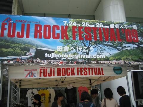 FRF\'09 様キャンペーン_b0105987_1844993.jpg