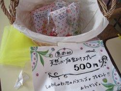 6月16日 親ふれベビー_f0202388_12492399.jpg