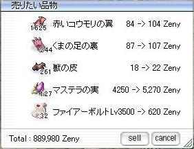 a0084299_20501484.jpg