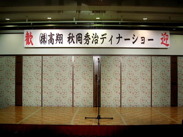 秋保温泉_b0083801_1893428.jpg