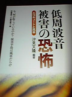 c0161301_0364960.jpg