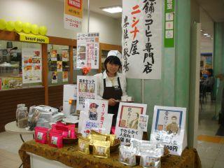 6月20、21日は、天満屋緑井店に出張販売です!_e0166301_0433641.jpg
