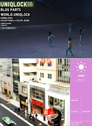 ニューヨークで見かけるユニクロのマーケティング事例まとめ_b0007805_22319.jpg