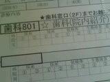 b0043506_157066.jpg