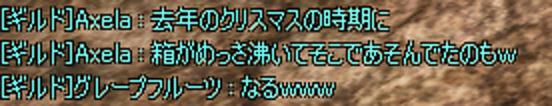 d0128309_154024.jpg