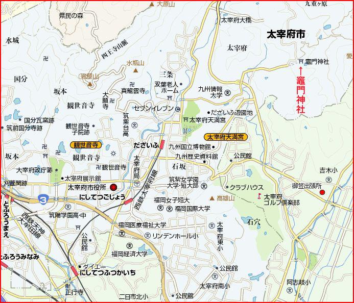 宝満宮 竃門神社_a0042310_148244.jpg