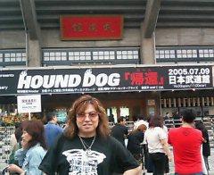 『ハウンドドッグ』のライブを観に武道館へ☆ _b0183113_0203582.jpg